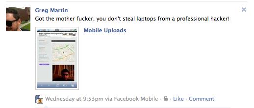不要偷黑客的东西