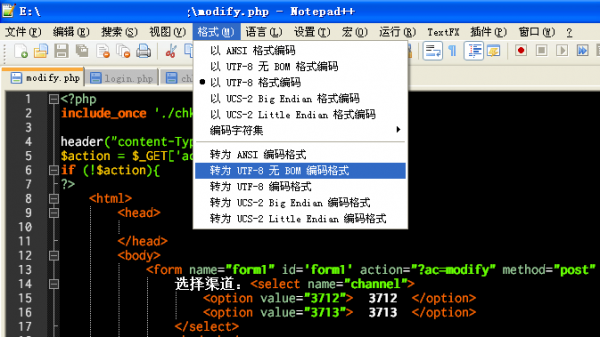 php中utf8编码的BOM引起的错误-Cannot send session cookie