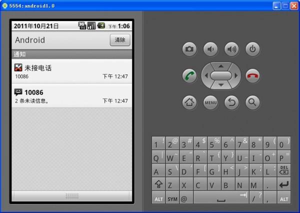 adb-在Android模拟器中模拟GPS、打电话、挂电话,发短信